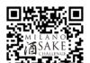 Milano Sake Challenge